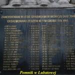 Pomnik-17P