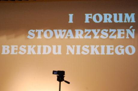 I Forum Stowarzyszeń Beskidu Niskiego w Dukli (film o ISOOZ)