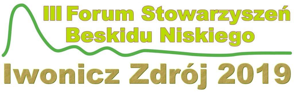 III Forum Stowarzyszeń Beskidu Niskiego
